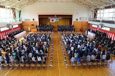 安田小学校