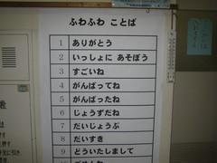 IMG_2436.JPG